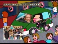 【HEY×3】スタッフが暴露!ココが変だよ安室奈美恵!!