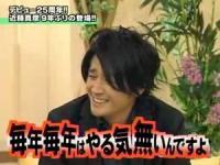 【HEY×3】9年ぶりにマッチ登場!!