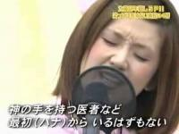 【ガキの使い】笑ってはいけない病院より We are the アキタカ フルコーラス!!