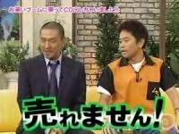 【HEY×3】今夜のチャンプはお笑い芸人11人!笑金オールスターズ!!