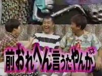 【HEY×3】山田花子の恋愛について