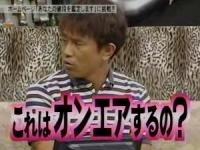 【HEY×3】安室奈美恵!ダウンタウンの値段はいくら?