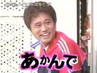 【HEY×3】上戸彩 は一輪車が得意!ダウンタウンも挑戦!!