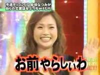 【HEY×3】安部なつみが自らの恋愛を語る!