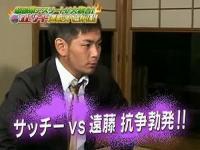 【BRAVOスペシャル】ココリコ遠藤VSサッチー 抗争勃発!!