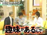 【HEY×3】堂本光一には違う方向の趣味がある!?