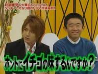 【HEY×3】松本VS浜田 腕相撲対決!!