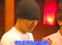 【ガキの使い】板尾が見てる!回転寿司で100万円争奪大食い対決!!