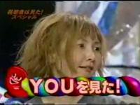 【ダウンタウンDX】 YOUを見た!番組史上最短の目撃情報!!