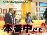 【HEY×3】宇多田ヒカルに涙!!