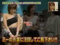 【HEY×3】ハプニング映像!ピンクレディーのミーちゃん衣装から下乳が・・・