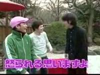 【ガキの使い】2008年新年会!第2回 山-1グランプリ開催!!