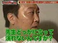 【リンカーン】三村マサカズ誕生日会 with AKB48