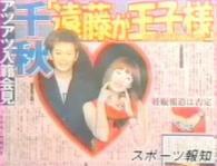 【ガキの使い】離婚した遠藤の結婚記念企画w壮絶!男のけじめ!!