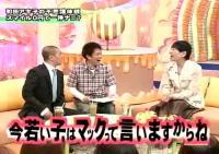 【HEY×3】アッコさんの新たな伝説が今夜続々と明らかになる!!