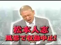 【ガキの使い】松ちゃん肺炎で病欠!未公開トーク&笑ってはいけない病院!!