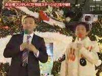 【HEY×3】クリスマス生放送SP!草薙画伯VS浜田画伯!サンタで対決!!