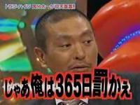 【HEY×3】トラジハイジ!1位取らなければ坊主宣言!!