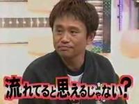 【HEY×3】血はサラサラがいい??