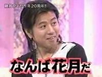 【HEY×3】藤井フミヤ今年20周年!実はダウンタウンの方が先輩だった!?