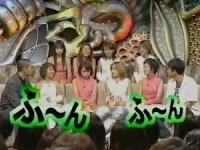 【HEY×3】モーニング娘。懐かしの8人メンバー!!