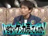 【HEY×3】モーニング娘。初期メンバー福田明日香が浜ちゃんにケンカを売る!!