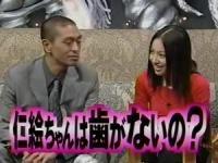 【HEY×3】SPEED解散前!最後の出演!!