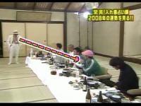 【ガキの使い】入れ歯占い師!ピカデリー梅田!!