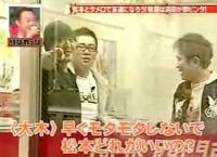 【リンカーン】フレンドリーダウンタウン ビビる大木編-