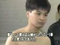 【ガキの使い】山崎はしゃぎ過ぎてクビ!?
