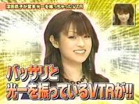【HEY×3】深田恭子の裏と表を堂本光一が暴露!!