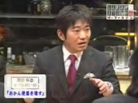 【松本人志のすべらない話】 黒田 おかん便器を壊す!!