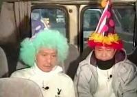 【ガキの使い】村上ショージ教室シリーズ 第5弾!ピエロ教室!!