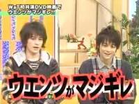 【HEY×3】WaT登場!ウエンツマジギレ!!!