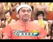 【ジャンクSPORTS】浅尾・西堀ペアvsジャンクSPORTS ビーチバレー対決 !!