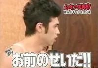 【ガキの使い】山崎ギャグ「関係ないから♪」二重パクリ疑惑!コソ泥裁判!!