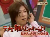 【衝撃】KABAちゃんが男に戻った瞬間