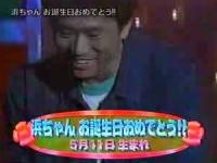 【HEY】浜ちゃん誕生日!松ちゃんからの(秘)プレゼント