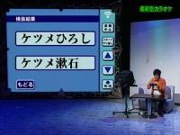 陣内智則 【最新カラオケ】