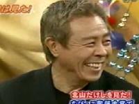 【ダウンタウンDX】北島ファミリー「祭りだぁ~♪」