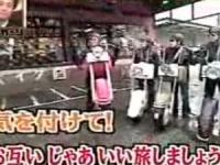 【リンカーン】バイクメンの旅!byぐっさん