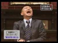 人志松本のすべらない話7
