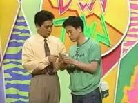 【ガキの使い】松本が浜田に3000円返してくれと懇願