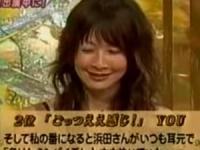【ダウンタウンDX】YOU「抱かれてもいい!」