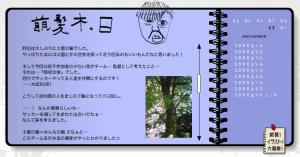 2008-09-08.jpg