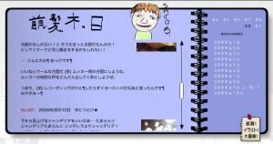 2008-09-19(2)