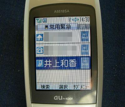 DSCN2608.jpg