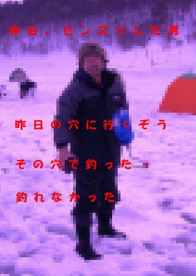 DSCN2675.jpg