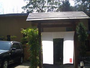 hananokumo.jpg