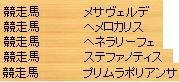 2sai1.jpg